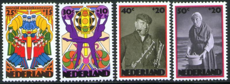 Netherlands Scott B501-504 MNH** 1974 semi-postal set