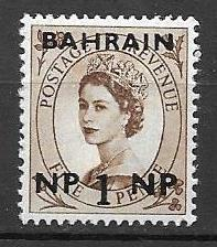 Bahrain 1np on 5d QEII issue of 1957, Scott 104 MNH