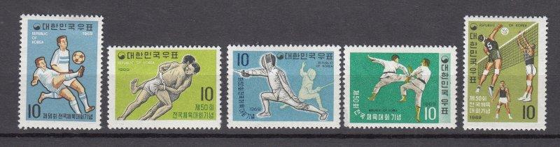 J26842 1969 south korea set mh #691-5 sports