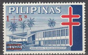 Philippine Is #B30  MNH  (S7523)