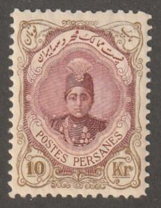 Persian stamp, Scott# 498, mint hinged, 10KR, ol. bis& cl, perf 11.5, #L-176