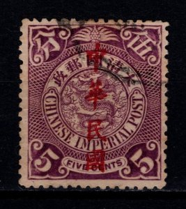 China 1912 5c Definitive Optd. 'Republic of China' [Used]
