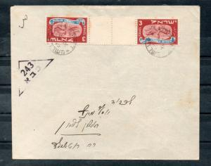 Israel Scott #10a Horizontal Gutter Pair on First Day Cover!!