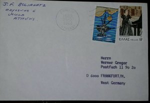 L) 1982 GREECE, OIL RIG, GINA BACHAUER, PIANIST, MUSIC, CIRCULATED COVER FROM