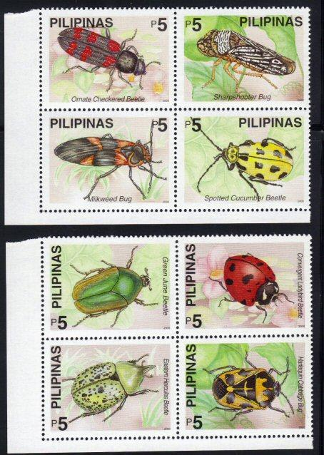 Philippines #2677-78 insect blocks MNH