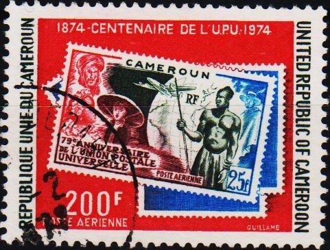 Cameroun. 1974 200f S.G.730 Fine Used
