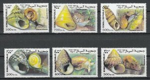Somali Rep. 1999 Cinderella issue. Sea shells issue.
