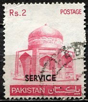 Pakistan; 1979: Sc. # O107: O/Used Single Stamp