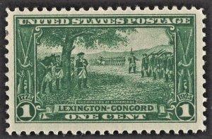 US 617 MLH VF 1 Cent Lexington-Concord Green