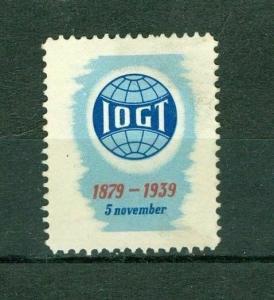Sweden. Poster Stamp IOGT 1939. Godtemplar Order 1879-1939. Logo