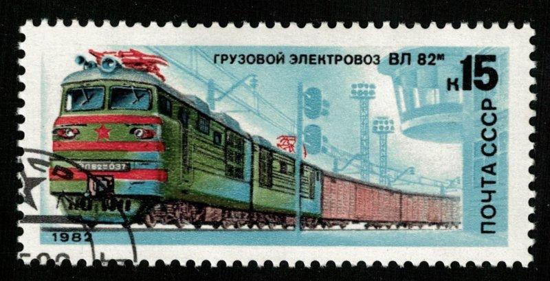 Electric Locomotive, VL-82, 15 kop (T-5731)