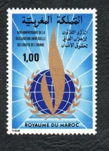 1978 - Morocco - The 30th Anniversary of Declaration of Human Rights- MNH**