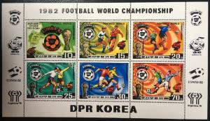 1981 Korea, North 2099-2104KL 1982 World championship on football of Spain 18,00