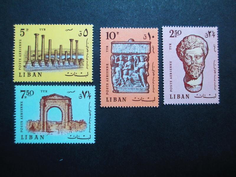 Lebanon #C552-55  Mint Hinged - WDWPhilatelic