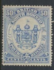 North Borneo  SG 46b  MLH Cloudy Blue  please see scans & details
