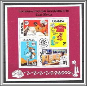 Uganda #150a Telecommunications Souvenir Sheet MNH