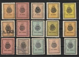 salvador revenue stamps  ref 11275