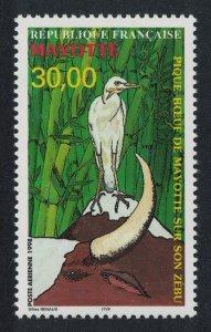 Mayotte Cattle Egret Bird on Zebu's Head SG#78