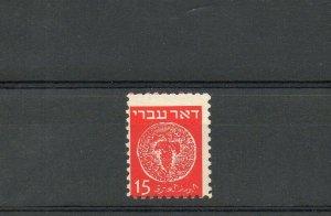 Israel Scott #4 Doar Ivri 15p Single Perf 10x10 MNH!!