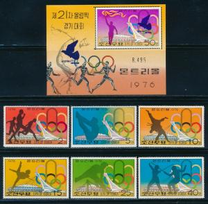 Korea - Montreal Olympic Games MNH Set #1469-75 (1976)