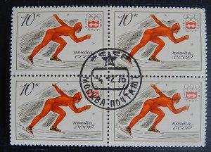 USSR, Sport, (№1355-1-T)