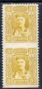 Montenegro 1907 1pa ochre superb mounted mint vert pair i...