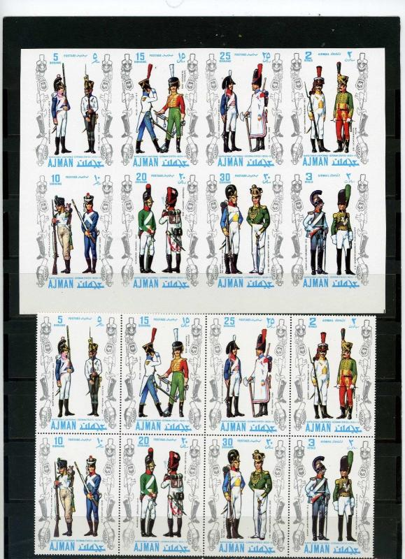 AJMAN 1971 MILITARY UNIFORMS 2 SHEETS OF 8 STAMPS PERF.& IMPERF.MNH
