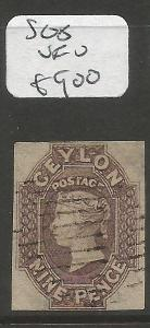 Ceylon SG 8 VFU (8cmj)