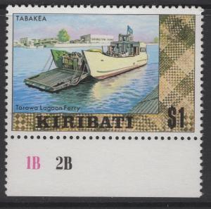KIRIBATI SG98w 1979 $1 DEFINITIVE WMK CROWN TO RIGHT OF CA MNH