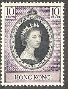 Hong Kong  #184  Mint VF NH