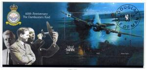 Isle of Man Sc 989 2003 Dambusters Raid stamp set used