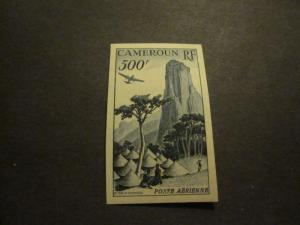 Cameroon #C30 Proof Mint Never Hinged - WDWPhilatelic