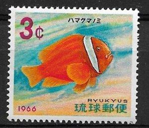 1966 Ryukyu Islands 151 Clown fish MNH
