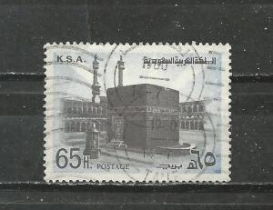 Saudi Arabia Scott catalogue #703 Used