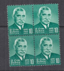 CEYLON, 1966 D.S. Senanayake 10c., block of 4, mnh.