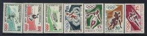 TOGO 369-75 MNH OLYMPICS Z5111-3