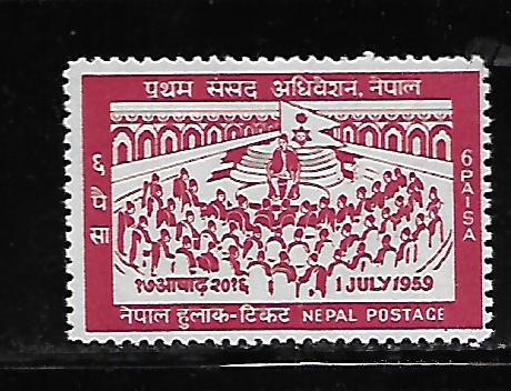 NEPAL, 120, MINT HINGED, KING MAHENDRA OPENING PARLIMENT