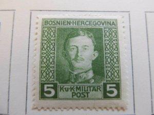 Bosnia & Herzegovina 1917 5h fine MH* stamp A13P18F85