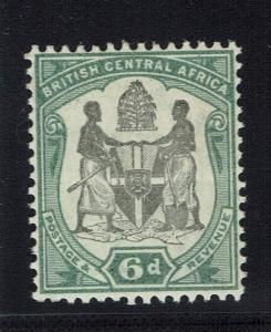 Nyasaland SG# 46, Mint Hinged, Hinge Remnant -  Lot 010216