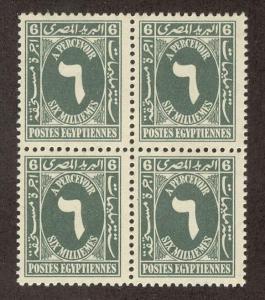 EGYPT SC# J49 F-VF MNH 1960 Blk-4