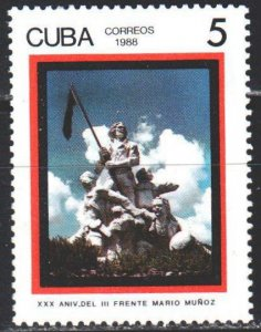 Cuba. 1988. 3164. Monument to the heroes of the revolution. MNH.