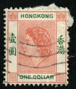 1954, Queen Elizabeth II, Hong Kong, 1$, MC #187 (4159-T)