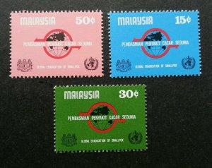 *FREE SHIP Malaysia Global Eradication Of Small Pox 1978 (stamp) MNH
