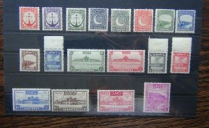 Pakistan 1948 - 57 to 10R MM (8a crease 1a rust spot)