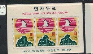 Korea SC 804a-5a MNH (6ewx)