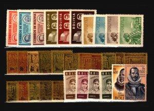Bolivia 32 Mint, some faults - C1901