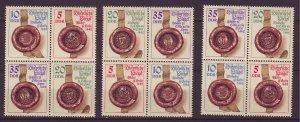 J24511 JLstamps 3 1984 germany DDR set dif position blk,s/4 mnh #2425a seals