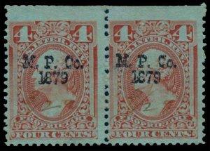 U.S. REV. PROPRIETARY RB14b  Used (ID # 99116)