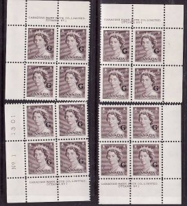 Canada-Sc#o33- id5-set of 4 plate blocks#1-1c brown QEII-NH-1953-