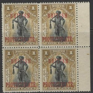 NORTH BORNEO SG127 1901 1c BLACK & BISTRE-BROWN p13½-14 MNH BLOCK OF 4